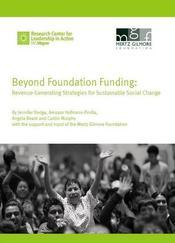 Beyond Foundation Funding